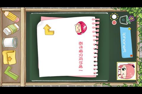 幼儿蜡笔相框制作图片