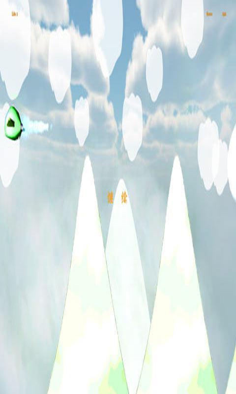 游戏飞机素材图片素材