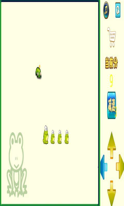 ppt背景图片可爱青蛙