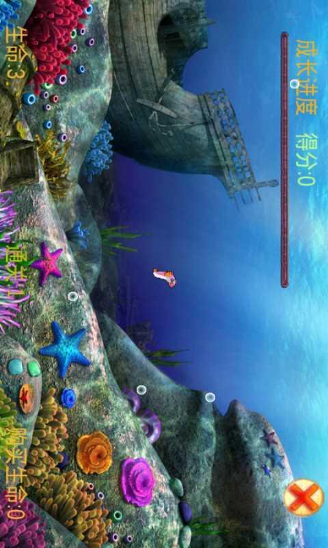壁纸 海底 海底世界 海洋馆 水族馆 游戏截图 480_800 竖版 竖屏 手机