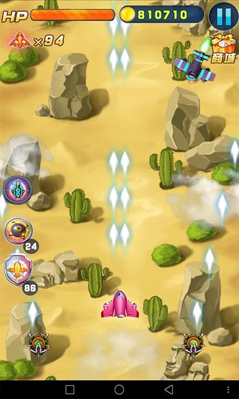游戏飞机png透明背景素材
